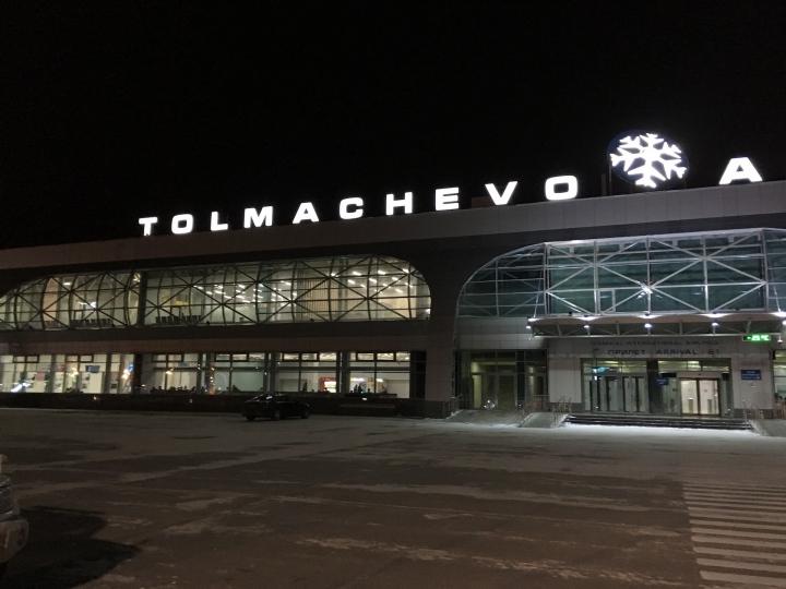 Novosibirsk 7