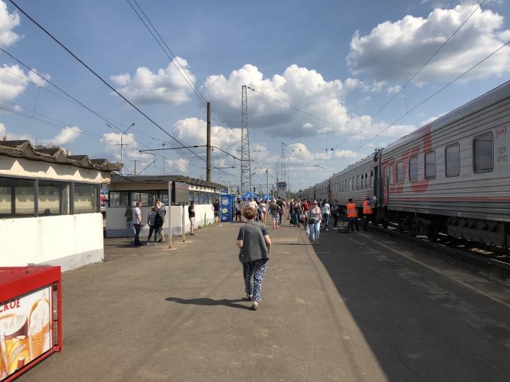 Yaroslavl 2