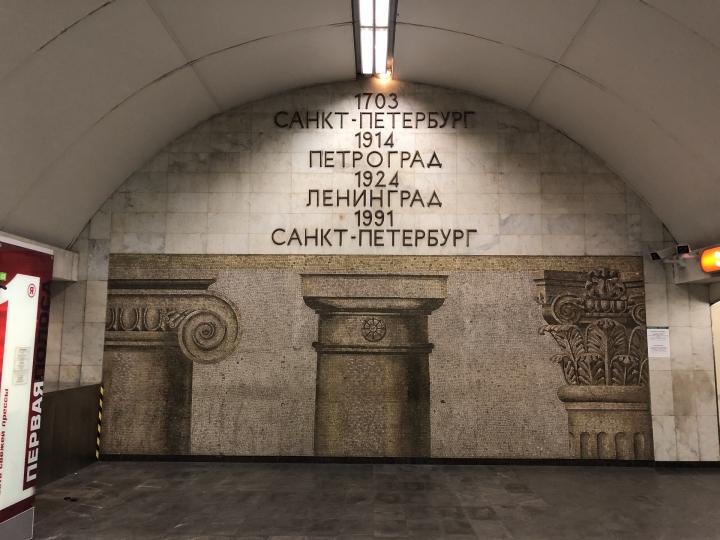 St Petersburg 9