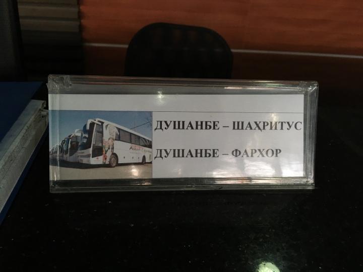 Dushanbe 13