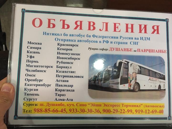 Dushanbe 15