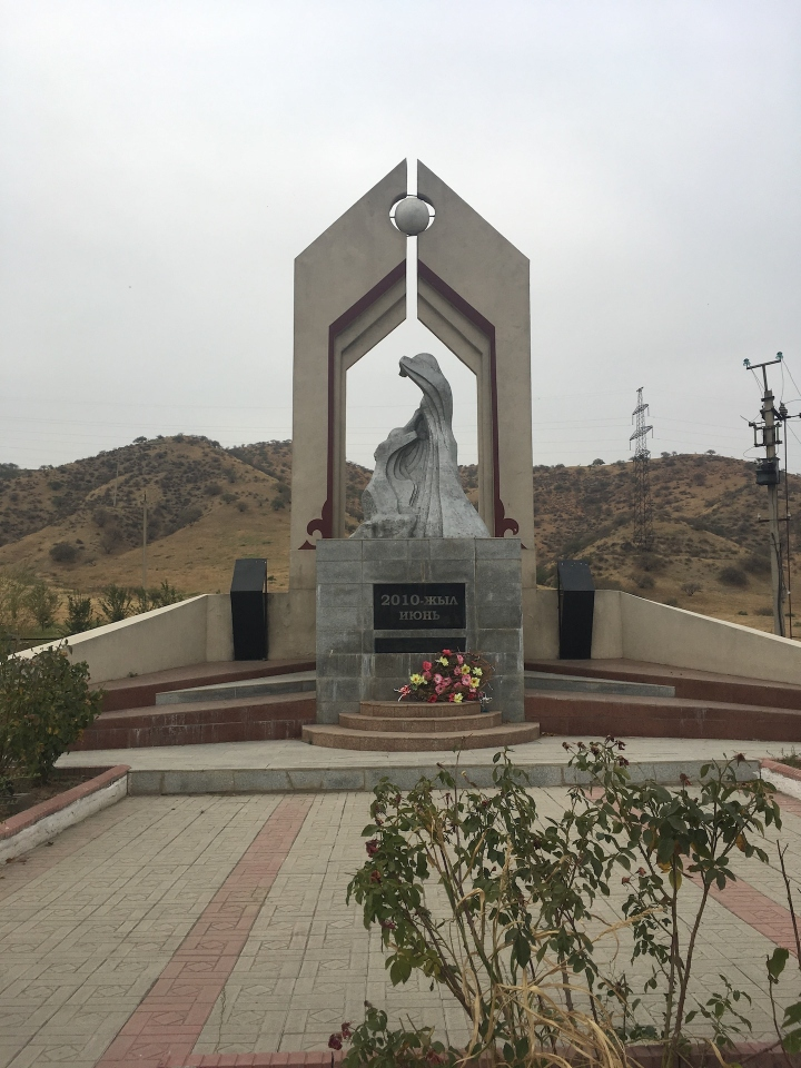 Jalalabad 17