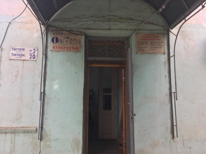 Jalalabad 6