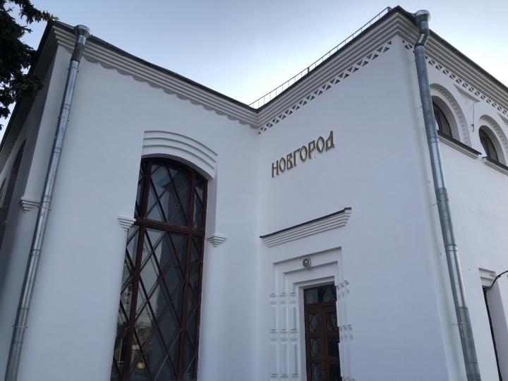 Veliky Novgorod 3