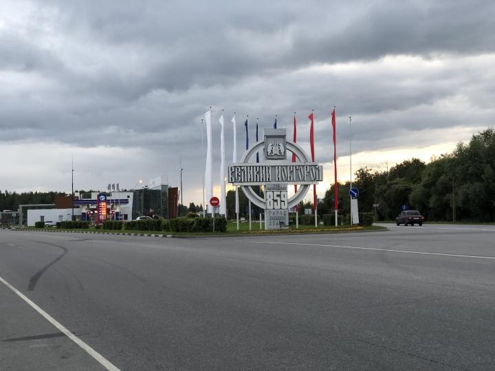 Veliky Novgorod 341